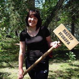 Анастасия, Солнечная Долина, 32 года