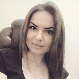 Екатерина, 28 лет, Белая Церковь