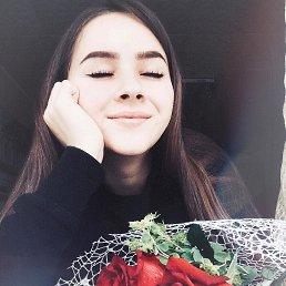 Александра, 18 лет, Киев