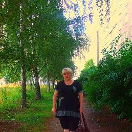 Людмила, 57 лет, Ярцево