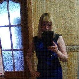 Ирина, Демянск, 26 лет