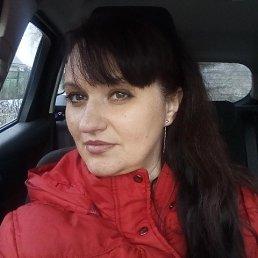 натали, 47 лет, Верея