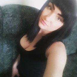 Анна, 25 лет, Чугуев