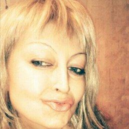 Stella, 49 лет, Коломна-1