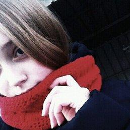 Настёна, 20 лет, Йошкар-Ола