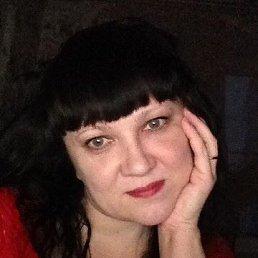 Анна, 42 года, Батайск