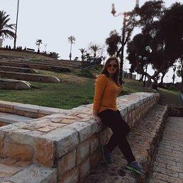 Тетяна, 25 лет, Иерусалим