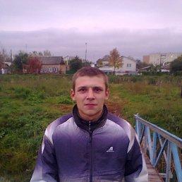 Виталик, 28 лет, Нежин