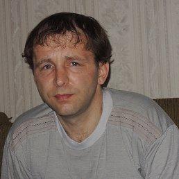 Руслан, 46 лет, Доброполье