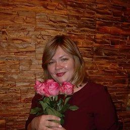 Валентина, Пермь, 35 лет