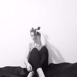 Светлана Грибанова, 19 лет, Никополь