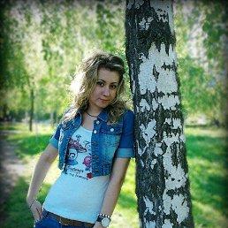 Мария, 26 лет, Запорожье