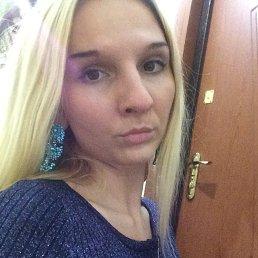 НАТАЛЬЯ, 29 лет, Нижнекамск
