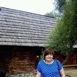 Ксюша, 35 лет, Золотоноша