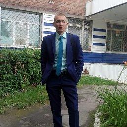 Артем, 27 лет, Бийск