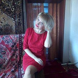 Ольга, 30 лет, Новоегорьевское