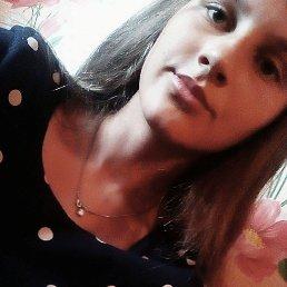 Diana, 18 лет, Стрый