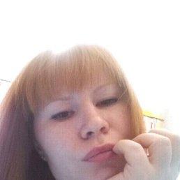 марина, 30 лет, Глазов