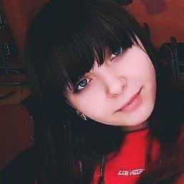 Александра, 17 лет, Переславль-Залесский