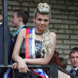 Татьяна, 24 года, Ивантеевка