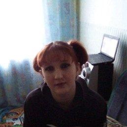 Елена, 32 года, Чебаркуль