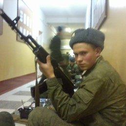 Василий, 26 лет, Зимовники
