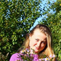 аня, 23 года, Макеевка