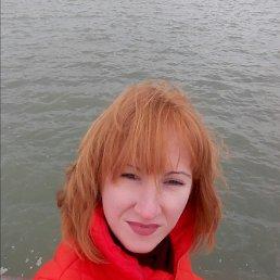 Татьяна, 40 лет, Северодонецк