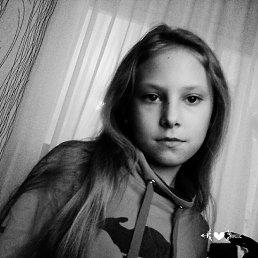 Вика, 17 лет, Армавир