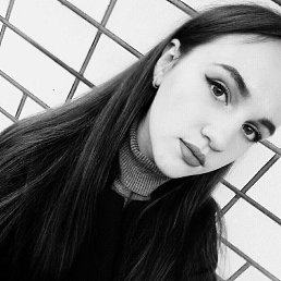 Алина, 18 лет, Верховцево
