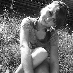 Ельвіра, 24 года, Перечин