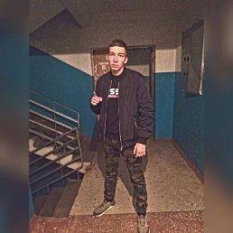 Кирилл, 20 лет, Яровое