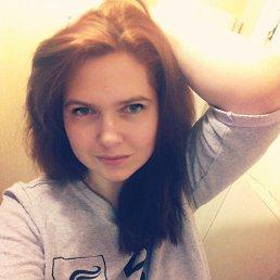 Натали, 25 лет, Петергоф