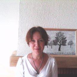 Лариса, 44 года, Демянск