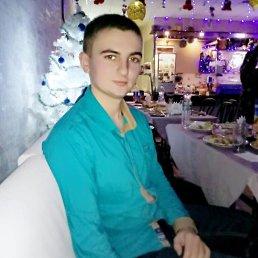 Олег, 24 года, Новый Раздол