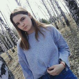 Олеся, 20 лет, Целинное