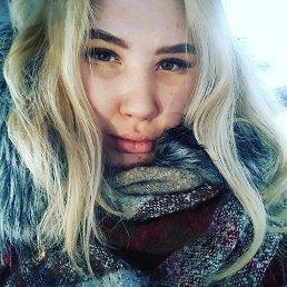 Лиза, 19 лет, Томск