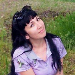 Алёна, 32 года, Тольятти