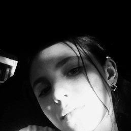 Кристина, 20 лет, Борщев