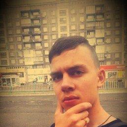 Сергей, 18 лет, Алчевск