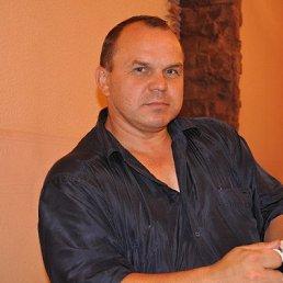 Павел, 52 года, Новочеркасск