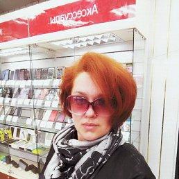 Юлия, 39 лет, Алтайское