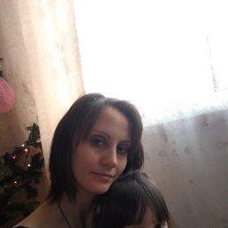 Юля Харитонова, 28 лет, Курья