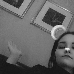 Алина, 17 лет, Тольятти