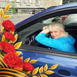 людмила, 48 лет, Харцызск