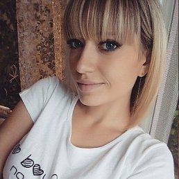 Оксана, 29 лет, Соледар