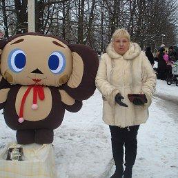 Людмила, 61 год, Брянск