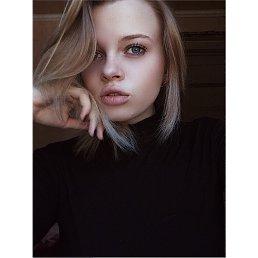 Таня, 19 лет, Донской