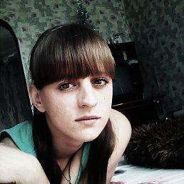 Яна, 23 года, Гурьевск