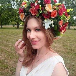 Леокадия, 20 лет, Чернигов